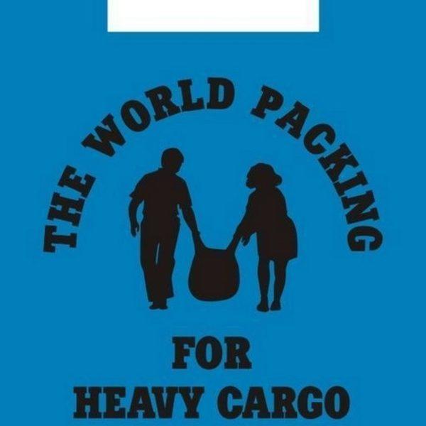 Пакет-майка ПНД Cargo 50кг 43*68см 40мкм 50/500