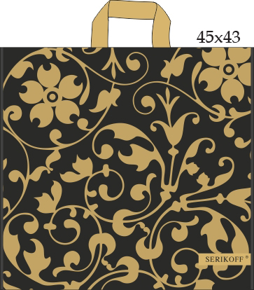 Пакет с петлевой ручкой «Узор» черный 45*43см 50/400