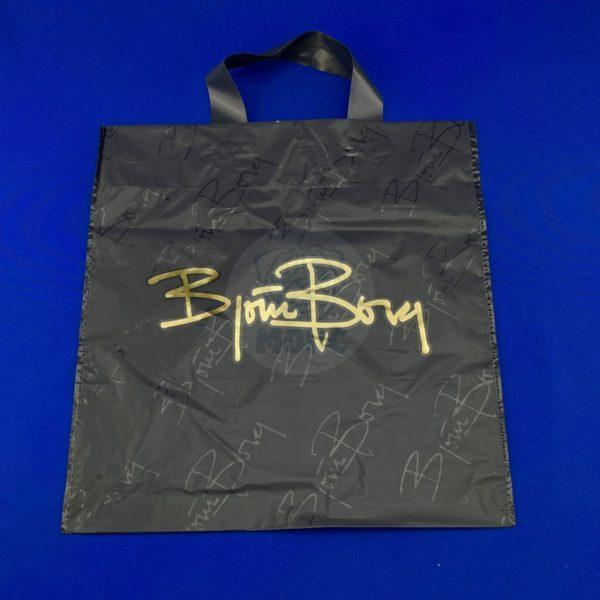 Пакет с петлевой ручкой «Борг» 30*32+3 см 50/500