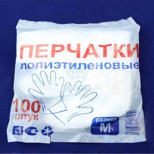 Перчатки полиэтиленовые одноразовые размер M, 100 шт 1/100