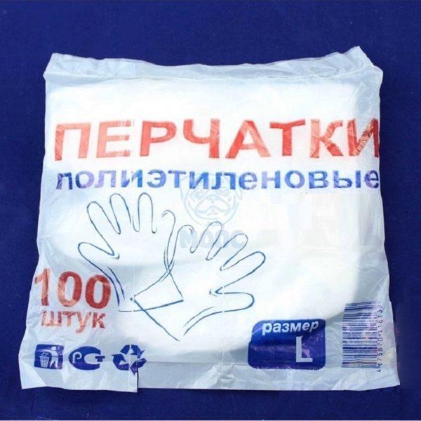 Перчатки полиэтиленовые одноразовые размер L, 100шт 1/100