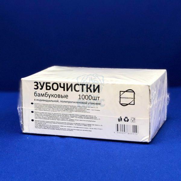 Зубочистки деревянные в индивидуальной упаковке (1000шт) Континент 1/50