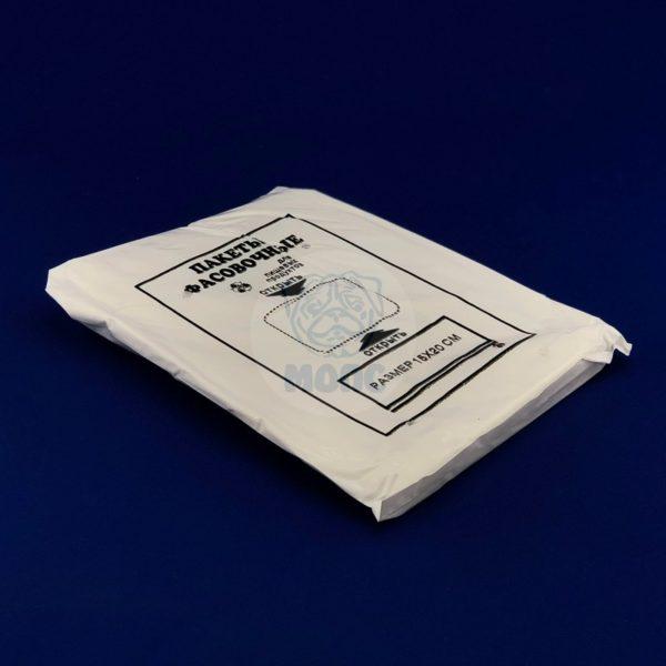 Фасовочные пакеты ПНД пласт (15*20см 6мкм) 1000шт