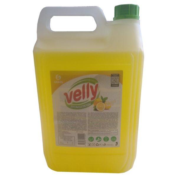 Средство для мытья посуды «Velly» (лимон) GRASS 5кг 1/4