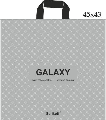 Пакет с петлевой ручкой «Галактика» серебро 45*43см 25/400