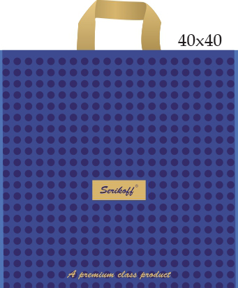 Пакет с петлевой ручкой «Подарочный» Премиум 40*40см 25/400