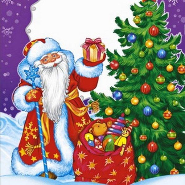 Пакет подарочный «Добрый праздник» 25*40см 100шт 100/2000